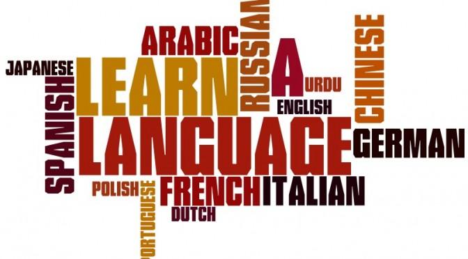 Да научим английски език за няколко месеца