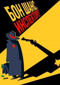 Bonshans-inspectore
